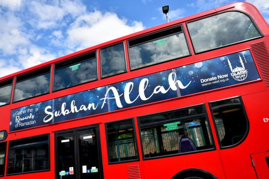 Ramadan bus
